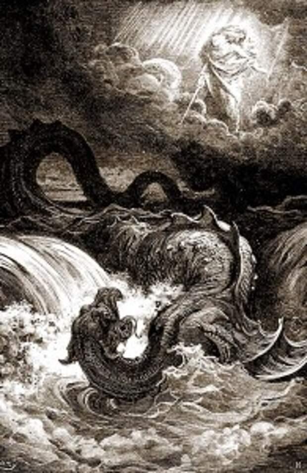Гравюра Гюстава Доре «Убийство Левиафана». 1865 год