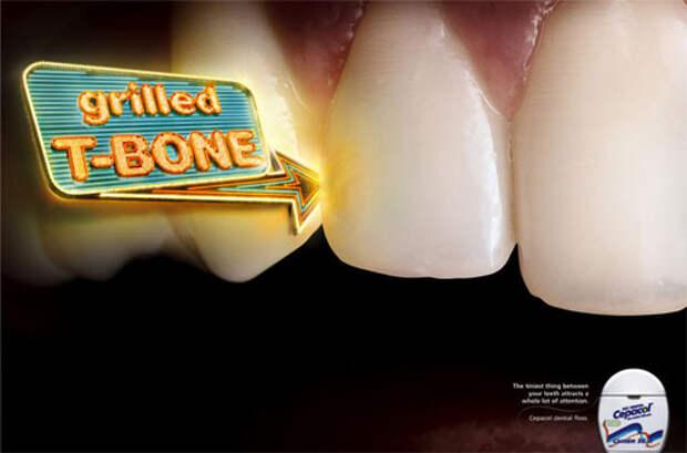 Как привлечь внимание к зубам
