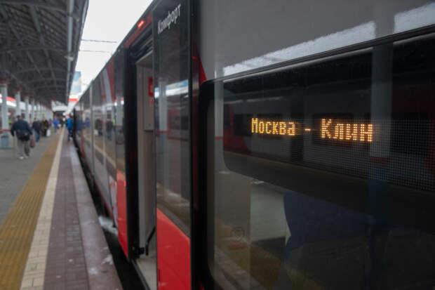 Девятая «Ласточка» выходит на обслуживание рейсов, следующих через Новоподрезково и Планерную