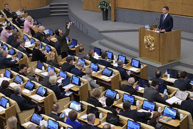 Российских чиновников задумали освободить от наказания за «нечаянную коррупцию»