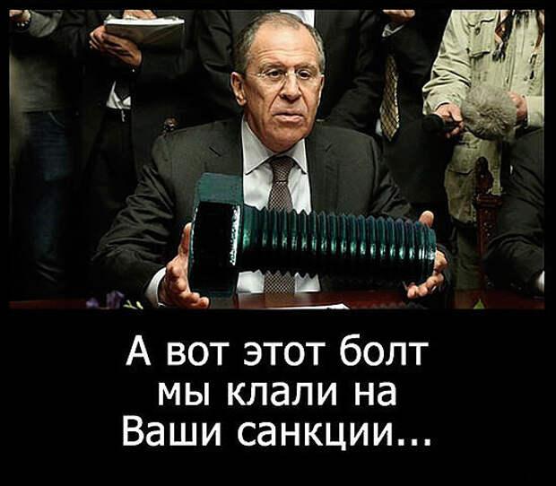 Лавров: госорганы и госведомства России работают над отказом от западных платёжных систем