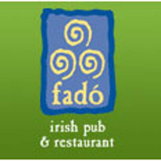 Сеть пабов Fado завлекает клиентов говорящей ширинкой