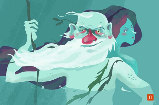 5 мифов о фантастических существах