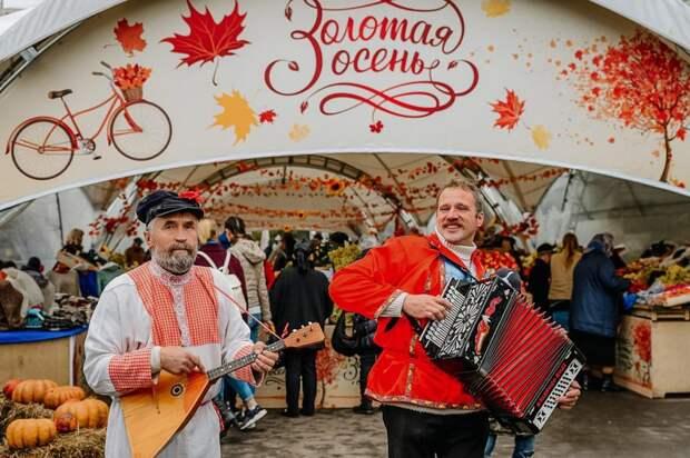 На площадке фестиваля «Золотая осень» в Митине пройдет киномарафон