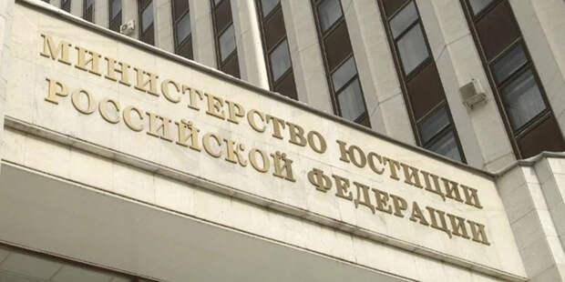 Суд принял к рассмотрению жалобу РФ