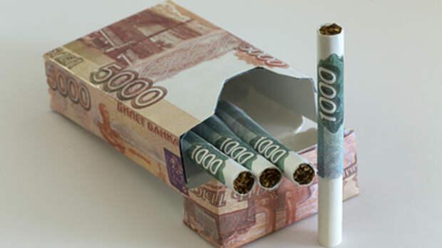 Минфин снова лезет в карманы граждан? В России готовятся к резкому удорожанию сигарет