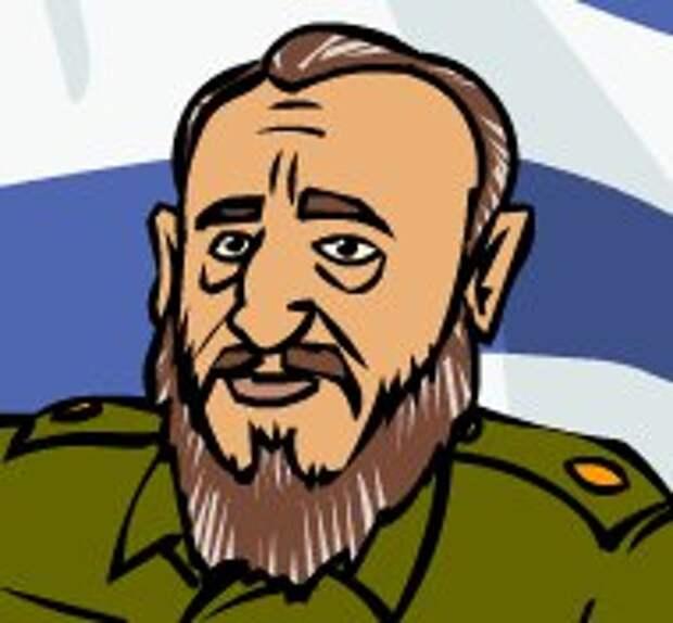 Фидель Кастро приготовит камаро в онлайне