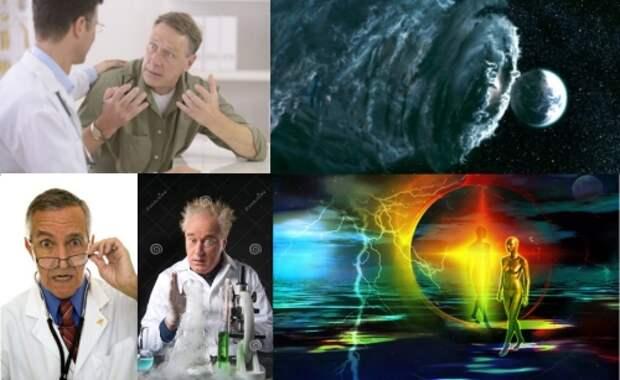 странные явления, врач, звук, апдейт