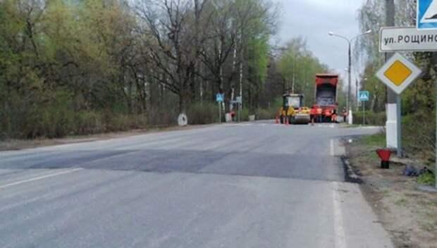 Два «лежачих полицейских» установили у опасного перекрестка в Подольске
