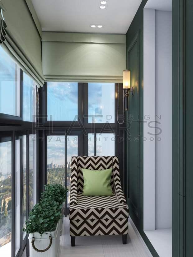 Дизайн-проект двухкомнатной квартиры, кресло на балконе
