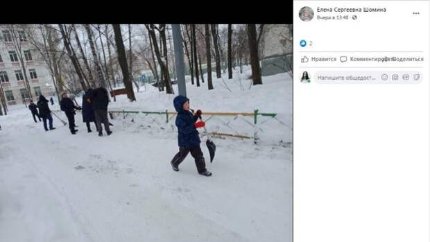 Жители Ховрина встретили День всех влюбленных с лопатами во дворе