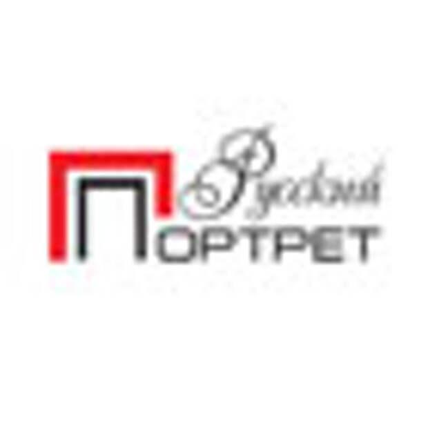«Русский портрет» - галерея в Рунете