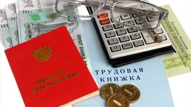 Минтруд предложил изменить порядок начисления пенсий для народов Севера