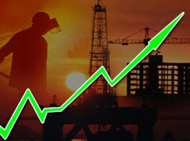 Западные санкции подтолкнули российскую экономику