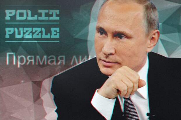 Хазин сказал, когда Путин примет судьбоносное для России решение