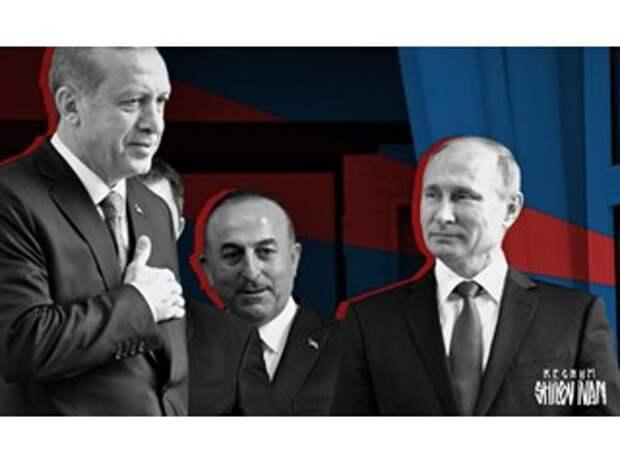 Алиев и Эрдоган вынуждают Путина искать новые решения