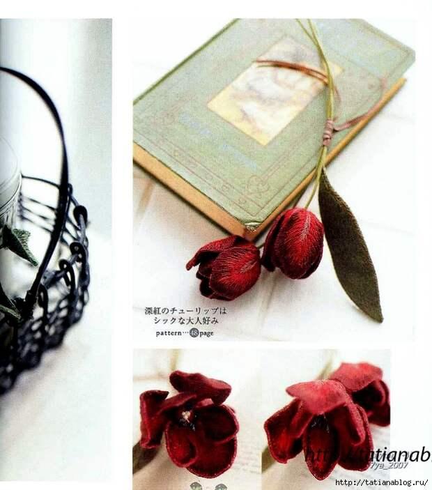 302_Ondori. Flowers. Wire Work Embroidery - 2006.page09 copy (616x700, 320Kb)