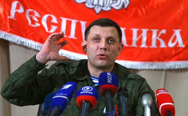 Лидер ДНР заявил о готовности ополченцев взять Мариуполь