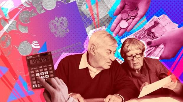 Некоторые россияне с 1 августа смогут рассчитывать на прибавку к пенсии