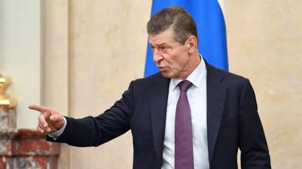Козак: Киев изо всех сил стремится квойне наДонбассе