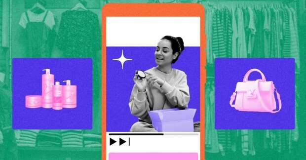 Товары Joom теперь можно добавлять в видеоролики на Яндекс.Дзене