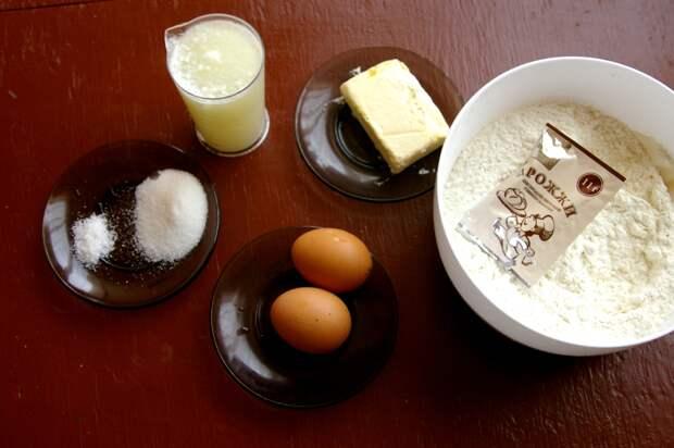 Ингредиенты для несладкого пирога