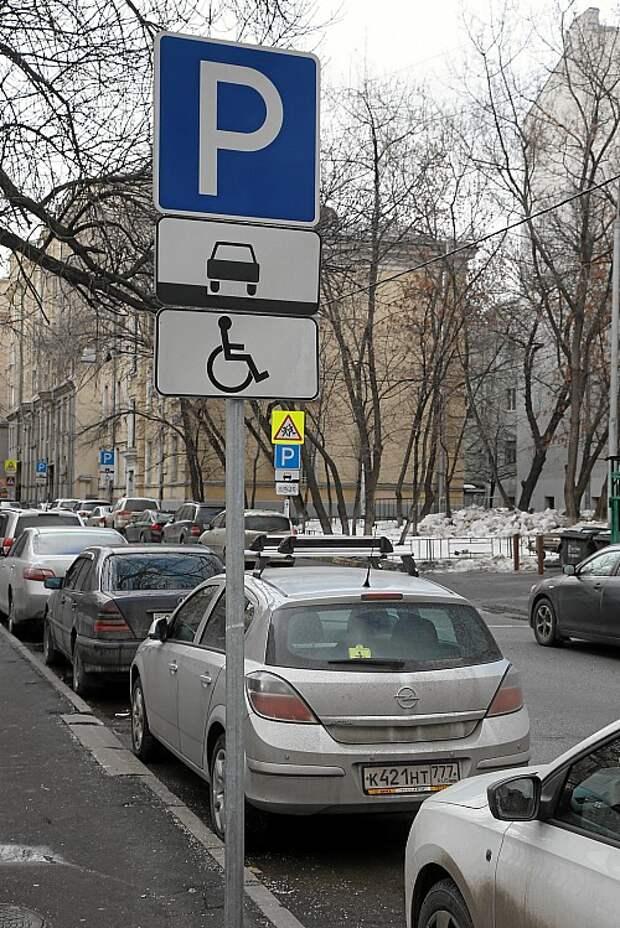 Проверить подлинность справки об инвалидности сотруднику ГИБДД нереально. Да и будут ли этим заниматься?