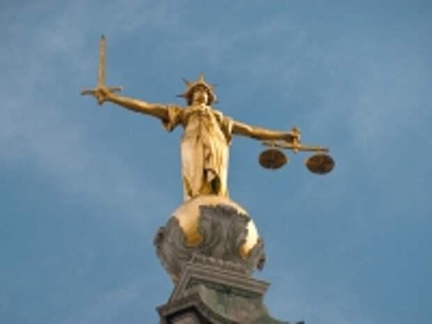 ПРАВО.RU: Британский регулятор призвал ограничить свободу юристов в сфере недвижимости
