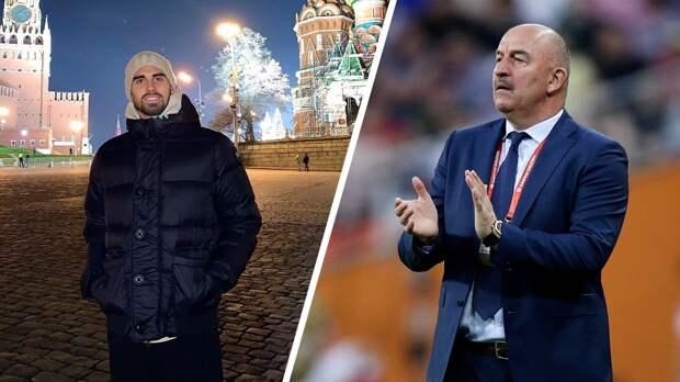 В сборной России будет играть французский футболист?