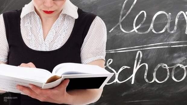Средняя зарплата учителя в Москве составила 108 тысяч рублей