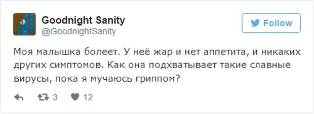 tweetpare03