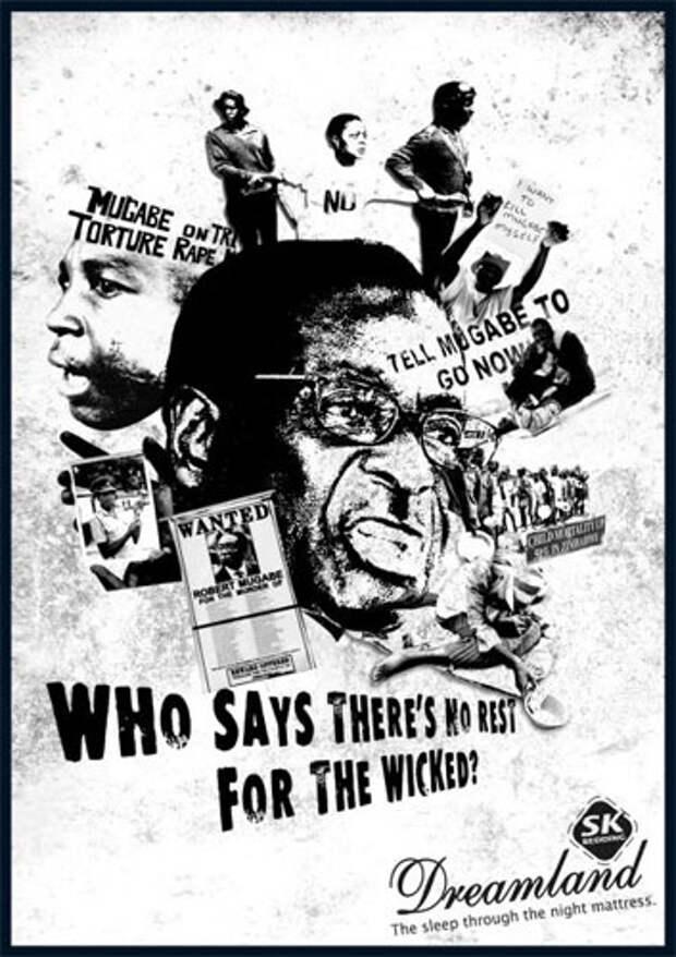 Мугабе в рекламе матрасов Dreamland