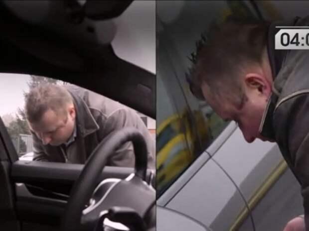 Porsche Panamera — взломать за 10 секунд (ВИДЕО)