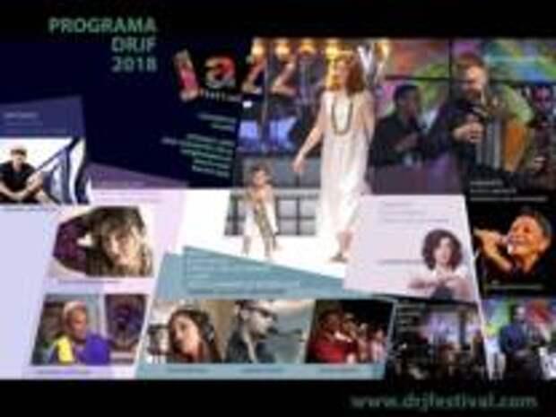 Доминиканский фестиваль джаза DR Jazz Festival стартует 24 октября