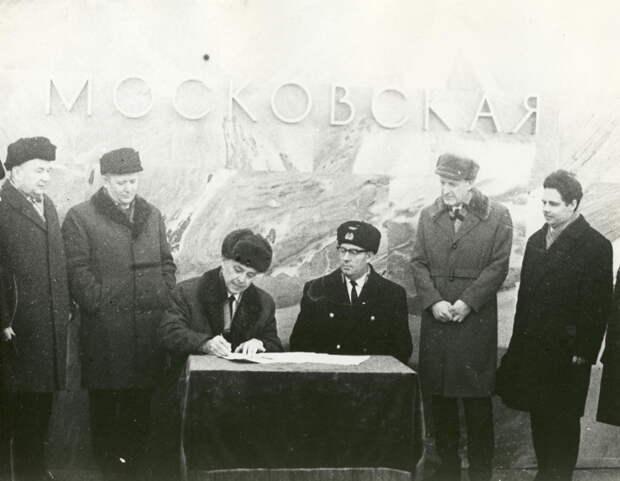Строительство Ленинградского метро