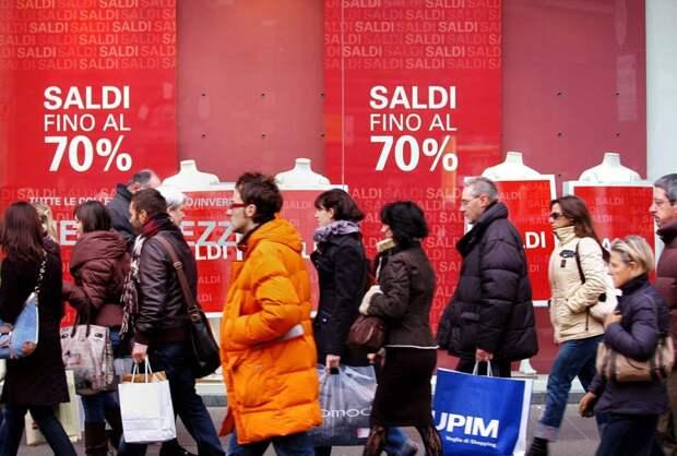 Поднятие цены до распродажи магазин, покупатель