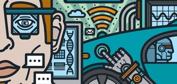 Робот в каждом доме: почему 2040 год взорвет вам мозг