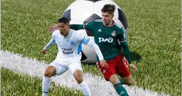 «Локомотив» – «Марсель» сыграли ровно - 1:1