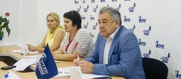В Севастополе обсудят пути преодоления санкций