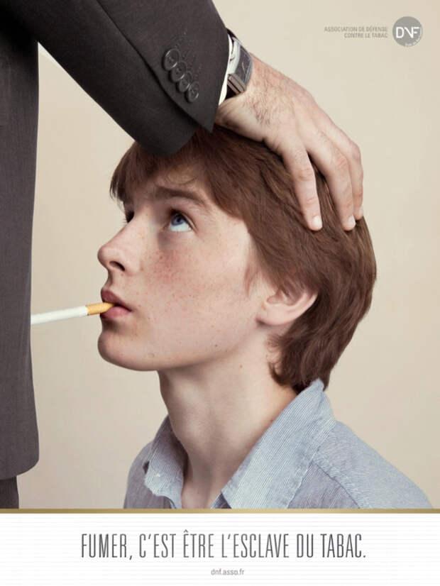 Французская реклама, приравнивающая курение к оральному сексу