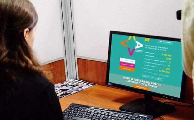 Собянин: Более 580 объектов для благоустройства определит голосование на портале «Активный гражданин». Фото: mos.ru