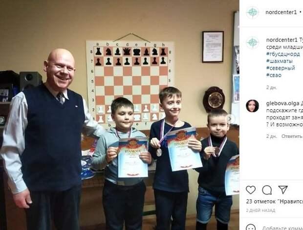Турнир в Северном определил лучших юных шахматистов