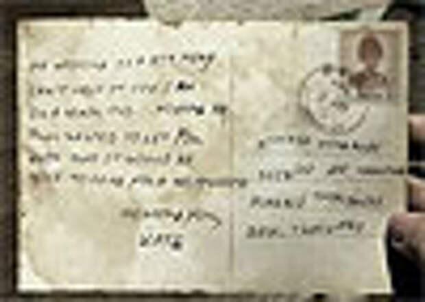 Таиландская почта: e-mail к сердцу не прижмешь