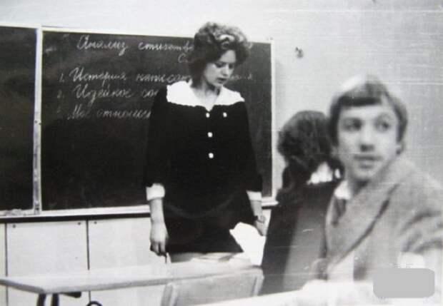 Урок литературы. СССР, история, школа