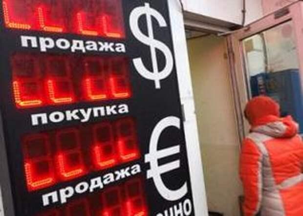 Главный экономист Сбербанка CIB: теоретически курс доллара может достичь 120-130 рублей