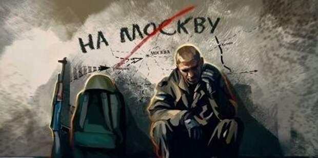 ВСУ обстреляли из минометов село Ленинское