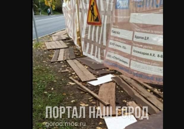 Обход стройки на улице Твардовского превратился в экстремальный квест