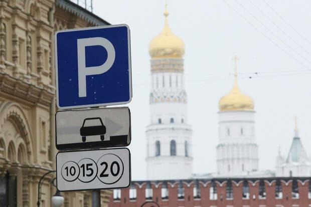 Власти Москвы ответили на вопрос о платных парковках у храмов