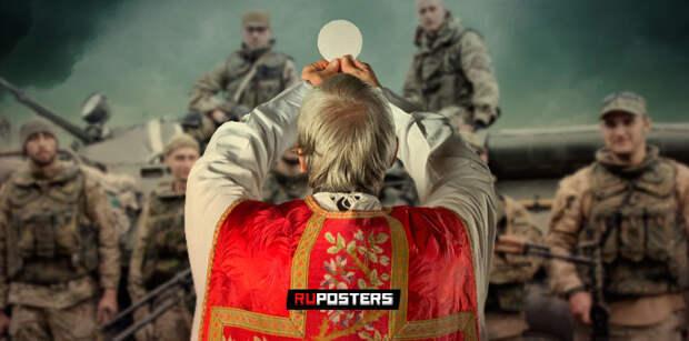 Капелланы и каратели: как США тренируют украинских священников-протестантов