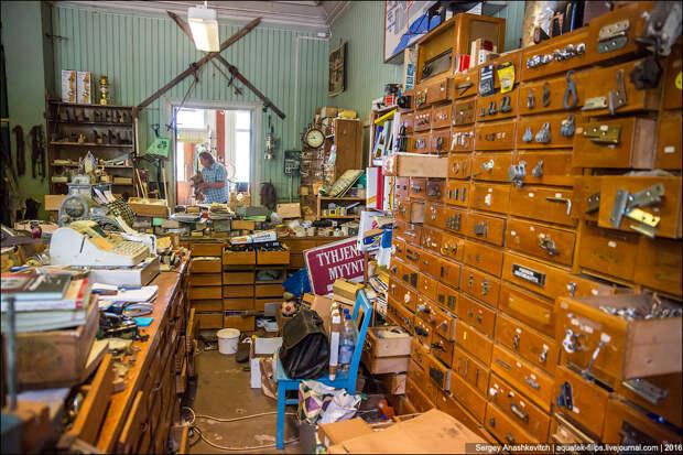 Магазин из прошлого